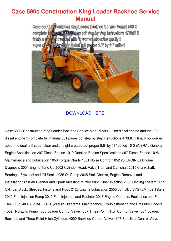 case 580c service manual download