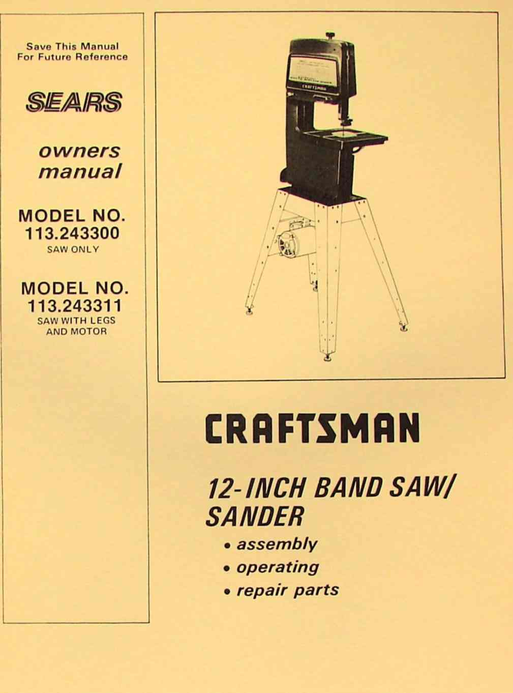 craftsman 12 inch 2 speed band saw manual