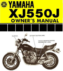 1982 yamaha towny owners manual