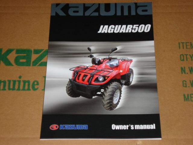 kazuma falcon 110 owners manual
