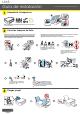 epson l850 service manual pdf
