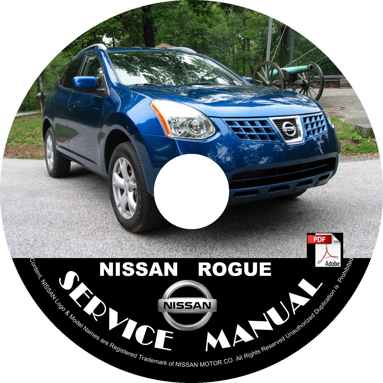 2012 nissan rogue service manual