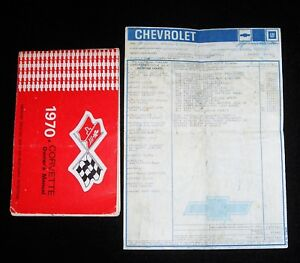 1979 corvette owners manual pdf