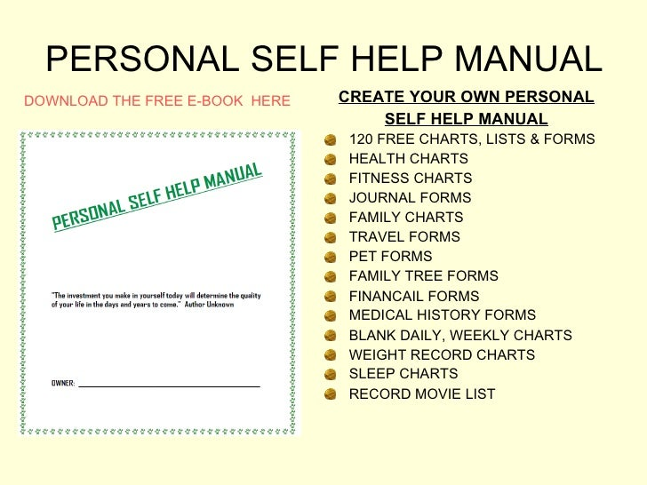 creating your personal user manual