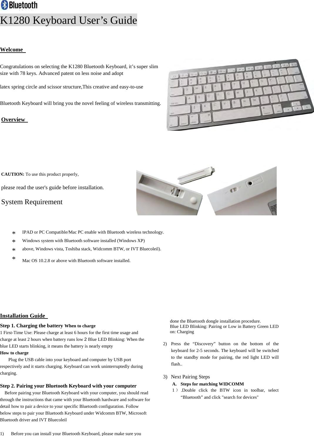 ec technology ipad keyboard user manual
