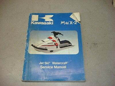 kawasaki ultra 150 service manual