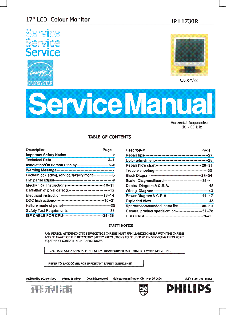 monitor 441 heater service manual