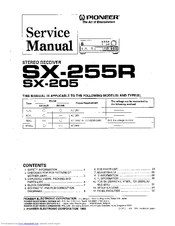 pioneer sx 255r owners manual